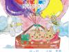 Vol.6 「虹色の風船」