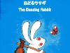 Vol.9 「おどるウサギ」