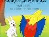 Vol.12 「色探しの旅」