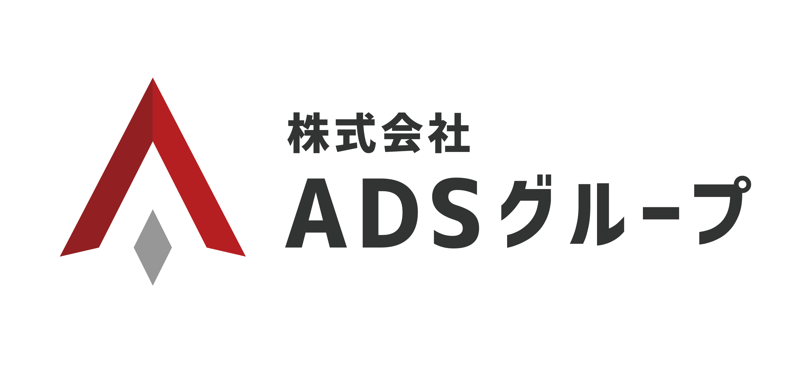 株式会社 ADS